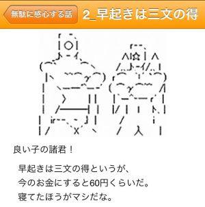 20121102_9_31_26