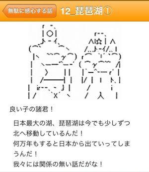 20121102_9_32_08