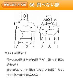 20121102_9_34_06