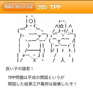 20121102_9_44_44