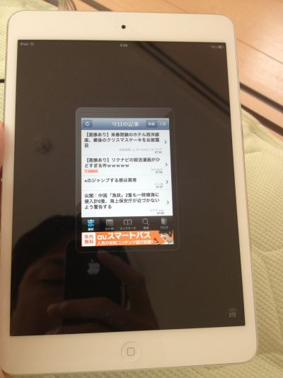 20121103_8_05_39