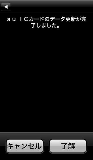 20121112_10_36_17