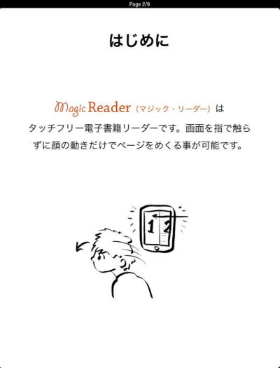 20121124_7_09_48