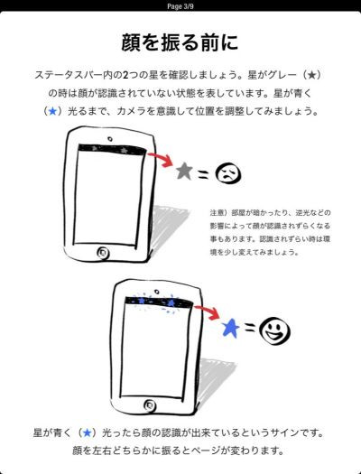 20121124_7_09_52