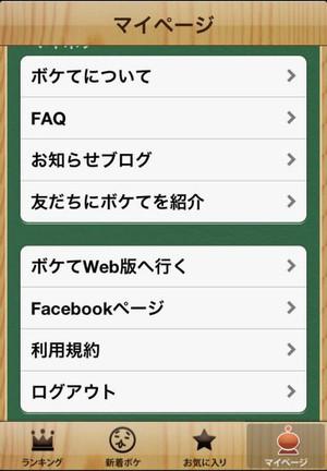 20121208_10_54_42