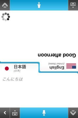 20130106_19_16_24