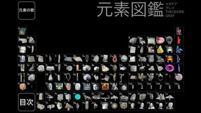 20130106_9_51_59