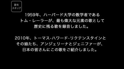 20130106_9_52_10