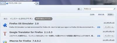 Firefoxos02