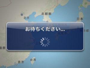 20130317_17_17_14