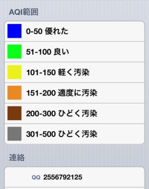 20130317_17_20_15