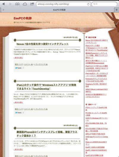 20130317_18_15_30