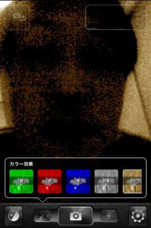 20130319_22_57_11