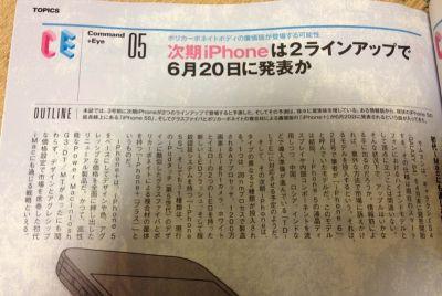 20130329_19_51_53