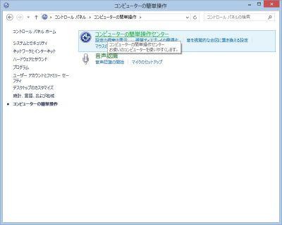 Keyboard04