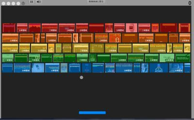 Ataribreakout01