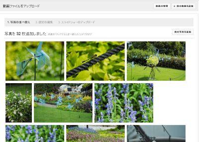 Youtube_photomovie04