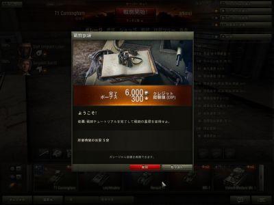 Shot_005