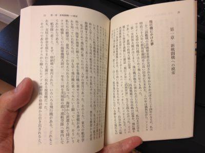 20131004_19_21_27