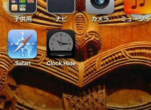 20131028_19_47_38