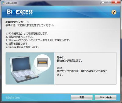 Bioexcess02