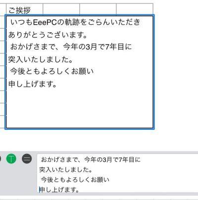20140504_8_14_34