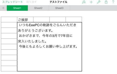 20140504_8_18_26