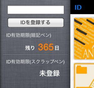 Img_5592_2