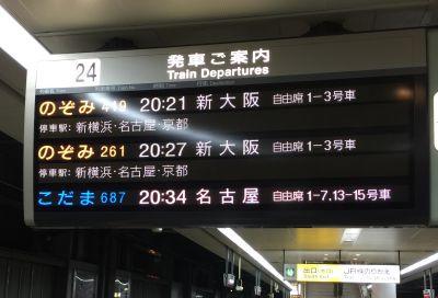 20141128_20_15_01