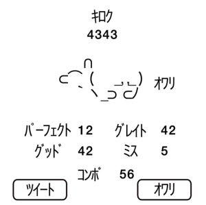 Img_7573