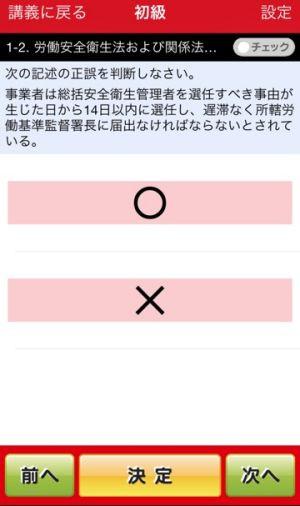 20150329_205113