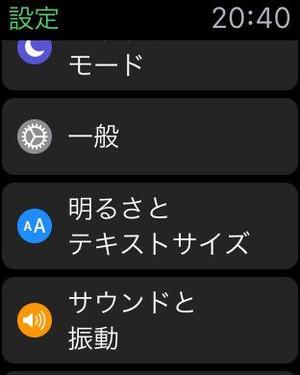 20150424_20_40_22