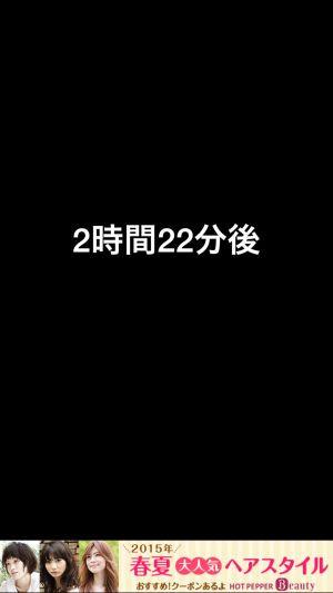 20150511_21_46_02
