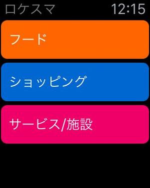 20150513_12_15_46
