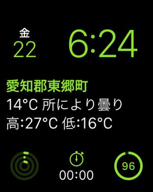 20150522_6_24_18