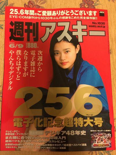 20150526_21_11_57