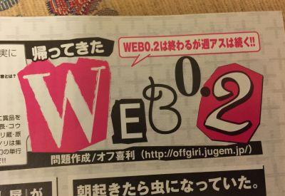 20150526_21_15_10