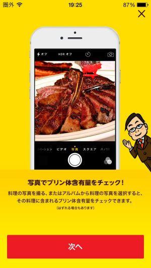 20150530_19_25_50
