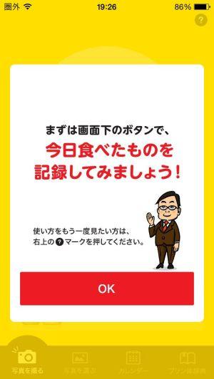 20150530_19_26_08
