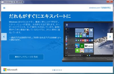 Win10up04