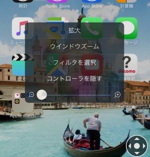 20150704_16_29_21