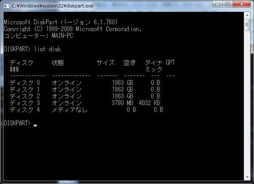 Raspberry Piの起動ディスクで使っていたSDカードをWindows用に戻す方法 - EeePCの軌跡