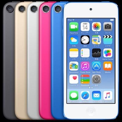 新型iPod touch登場!A8プロセッサ搭載 128GBモデルも追加 - EeePCの軌跡