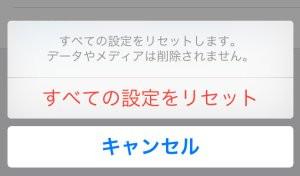 20150725_13_33_26