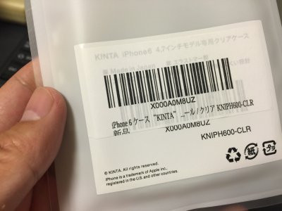 Img_9508