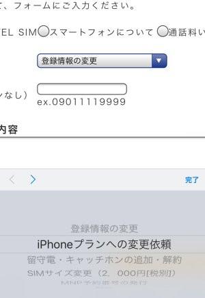 Img_9693