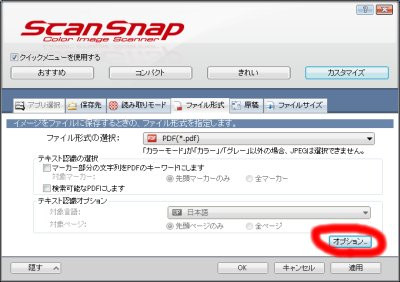 Nenga_scan01