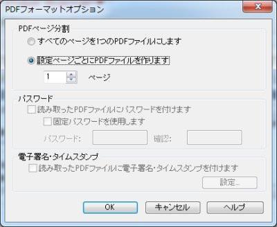 Nenga_scan02