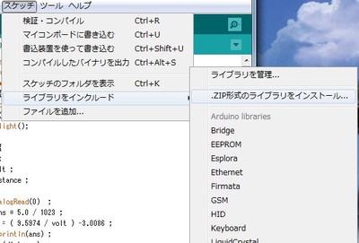 Arduino_gp2y0a70k02