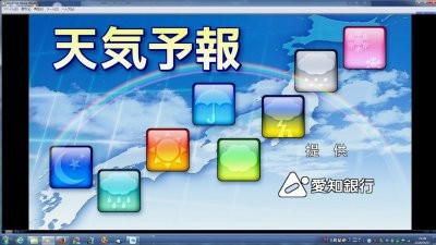 Chinachu02
